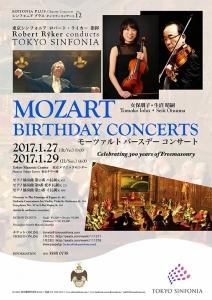 Mozart_Jan2017_592-842.jpg