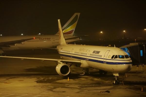 Air China A321