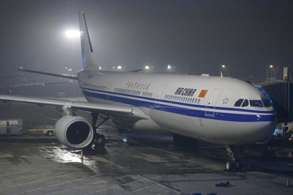 Air China A333