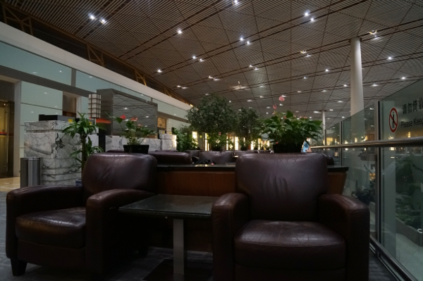 Beijin Business Lounge T3