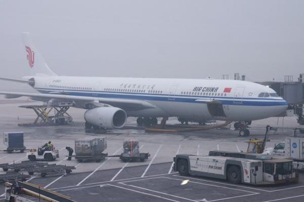 Air China A333 2