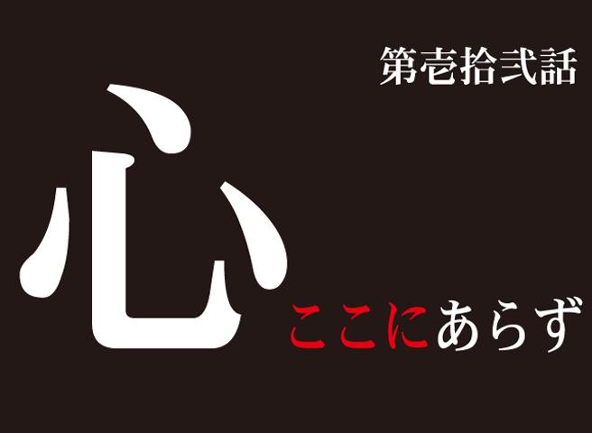 IMG_4004-10.jpg