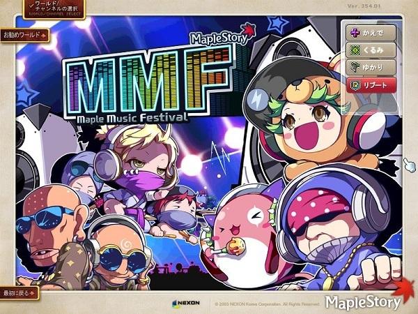 Maple161124_160626.jpg