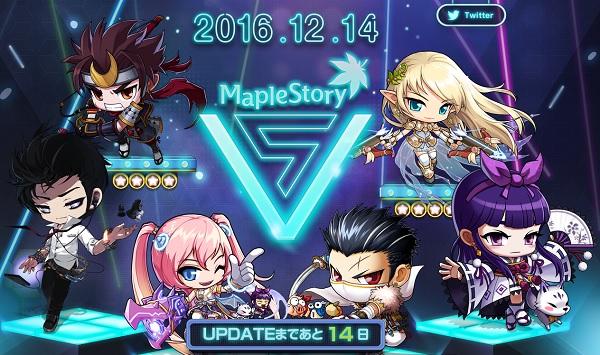 V-up.jpg