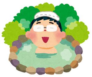 onsen_man.jpg