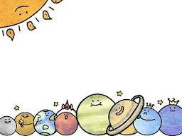 冥王星 イラスト