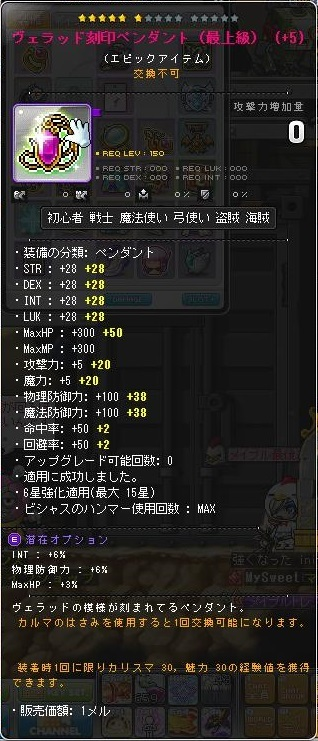 Maple161114_020352.jpg
