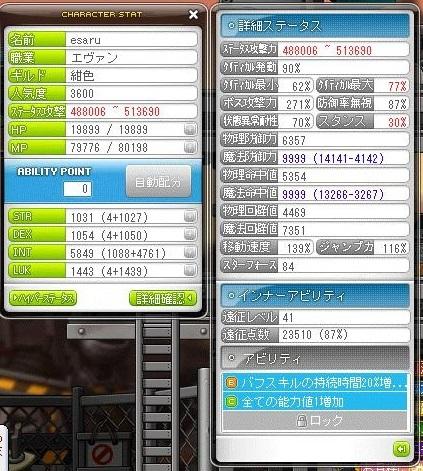 Maple161114_020539.jpg