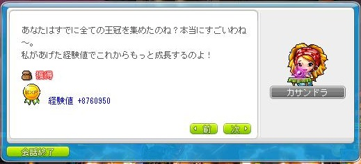Maple161115_180546.jpg