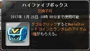 Maple161214_173036.jpg