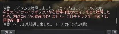 Maple161214_173346.jpg