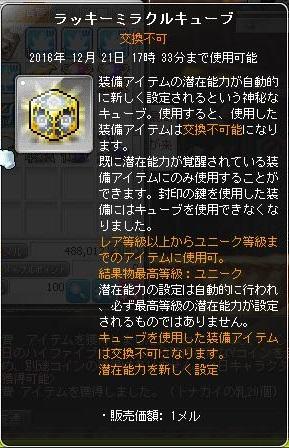 Maple161214_173355.jpg