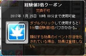 Maple161214_173425.jpg