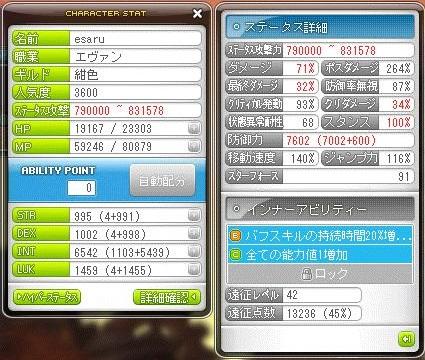 Maple161214_173929.jpg