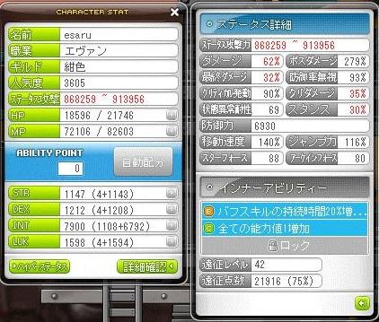 Maple170105_233258.jpg