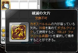 Maple170108_155406.jpg