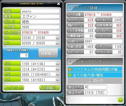Maple170109_123358.jpg