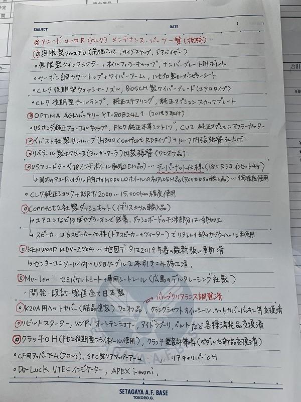 IMG_4907.jpg