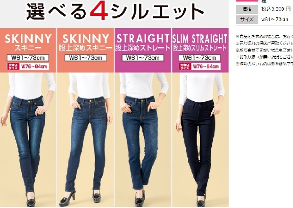 shimamura pants