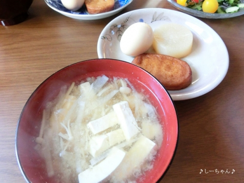 実家のお食事(16.11)_01