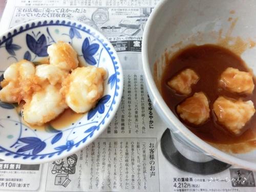 実家のお食事(16.11)_04