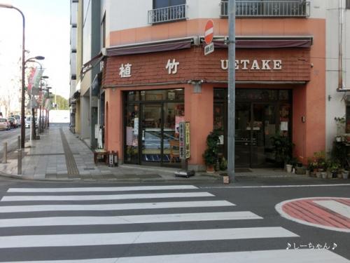 植竹製菓_01