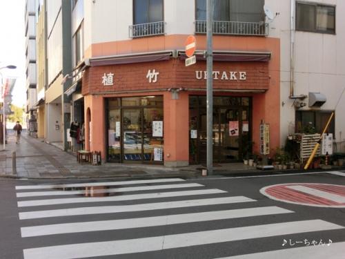 植竹製菓 #2_01