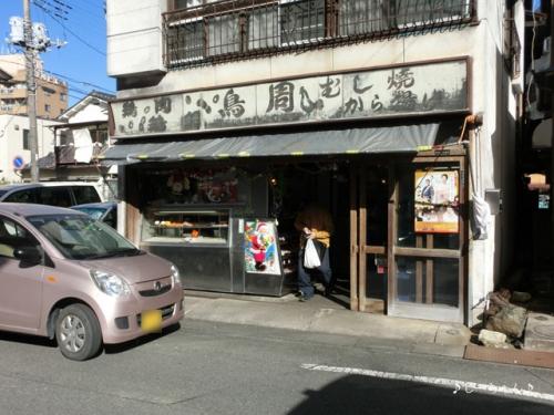 鳥周商店 #3_01