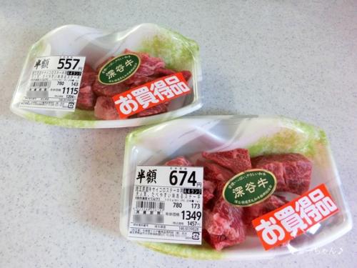 肉のあまいけ #4_02