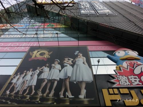 AKB48劇場 #6_01