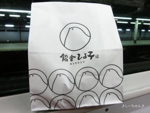 餡舎ひよ子_01