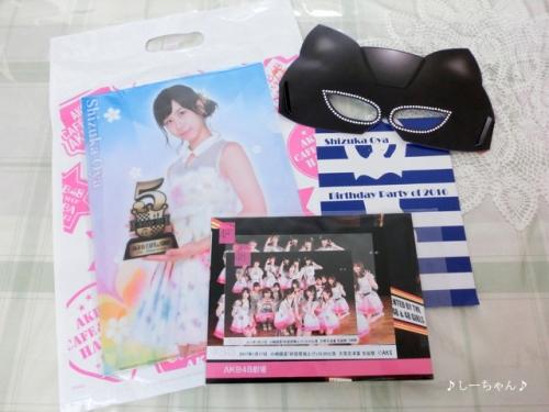 AKB48劇場 #6_04