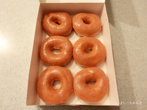 Krispy Kreme Doughnuts #2_02