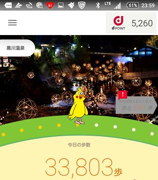 Screenshot_20170127-235956.png