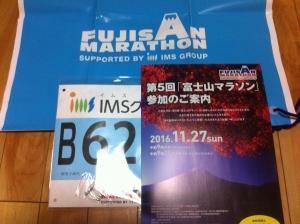 富士山M20161109