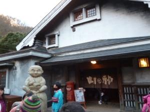 山の神20170109