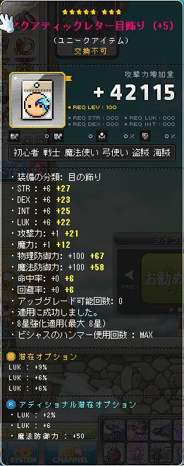 目 L23