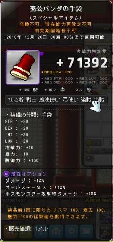 3位いぇーい3