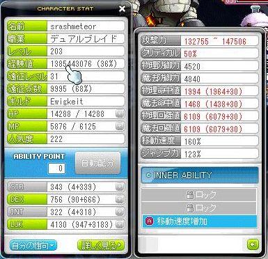 Maple130715_224558.jpg