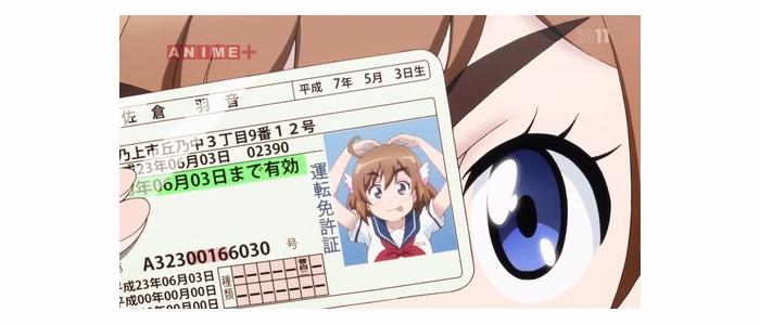 s0664_1.jpg