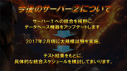 2016-12-27 (2)