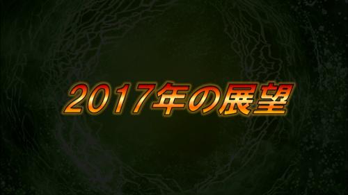 2016-12-27 (4)