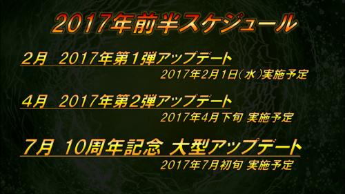 2016-12-27 (6)