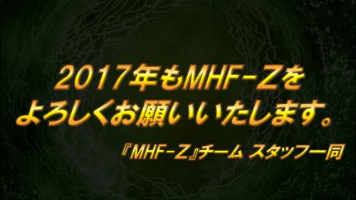 2016-12-27 (22)