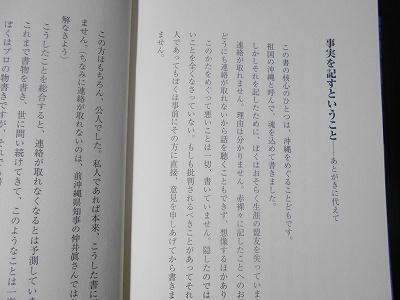DSCN2142.jpg