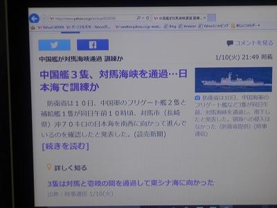 DSCN2220.jpg
