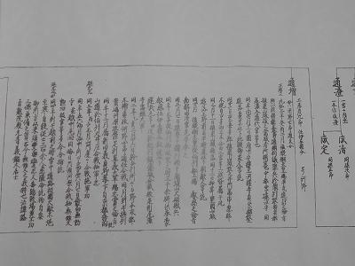 DSCN2879.jpg