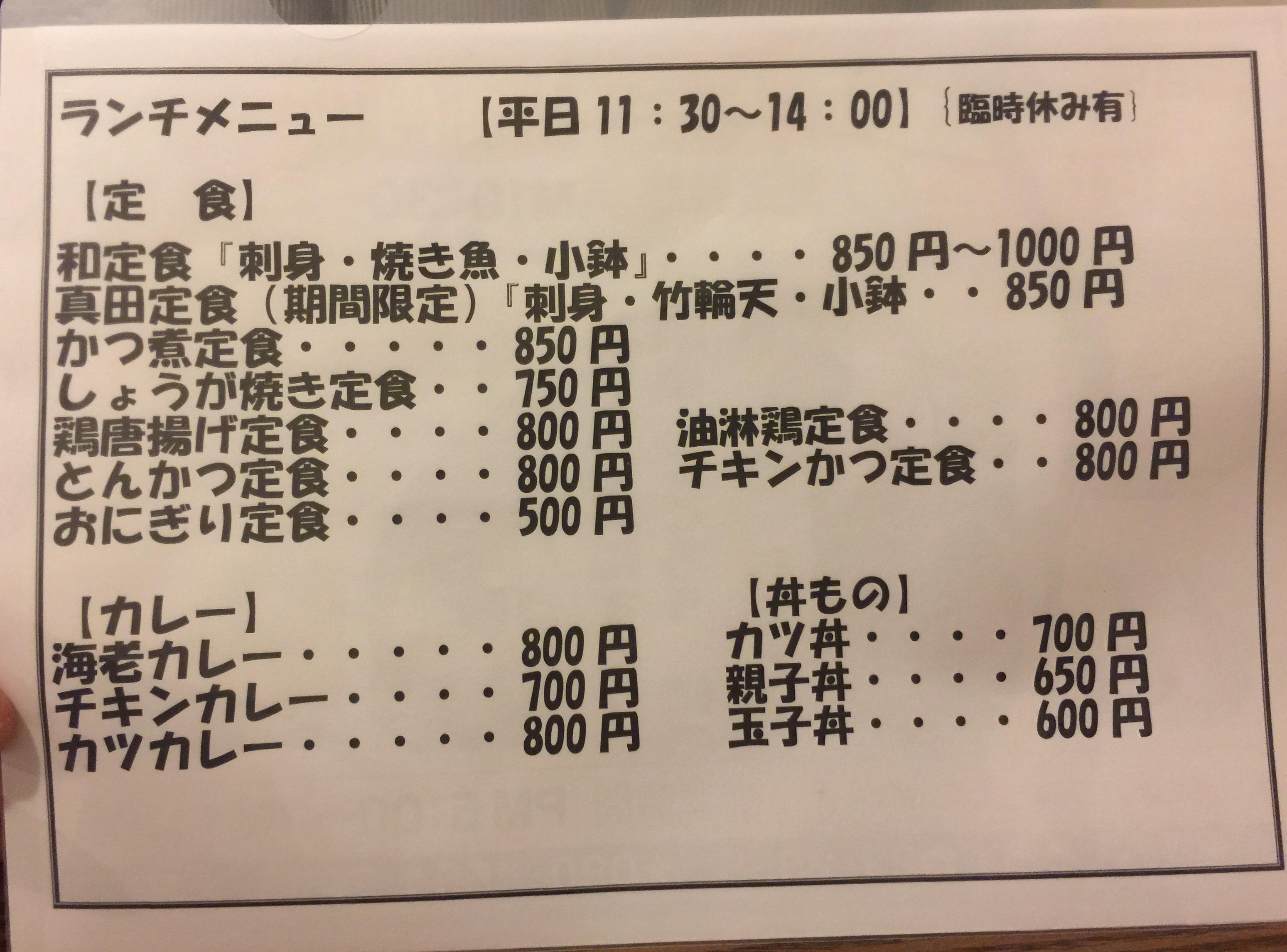 20161110110502f47.jpg