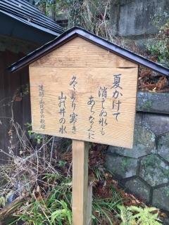 琴信会 水鶴の巻_7670