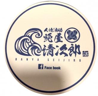 琴信会 水鶴の巻_2464